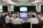 攀枝花學院召開第二屆委員會第六次全體(擴大)會議