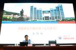 山东师范大学举办高校党建课题研究专题培训会