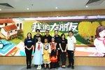 俞敏洪领衔新东方老师一对一帮扶乡村儿童 于谦、王晰做爱心大使