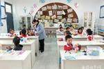 六安市金安区多措并举积极开展学校艺术教育工作