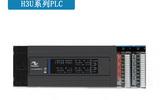 汇川H3U系列PLC,广州万纬正规授权代理商,原装正品,H3U控制器,H3U可编程控制器