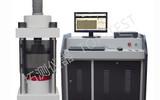 微机控制电液伺服压力试验机
