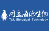 重组人白介素6_重组人IL-6_Human IL-6_同立海源生物