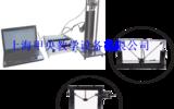多功能壓桿穩定實驗裝置