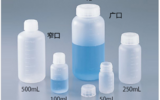 亚速旺 AS ONE PP制塑料瓶(单个起售) 耐药性密封性很好 除PP.PET.PS.PE外还有用于酸等特殊用途的PTEE.