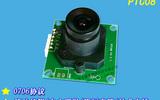 PTC08 232串口TTL電平485接口 串口攝像頭模塊 監控攝像頭模塊 車載攝像頭模塊