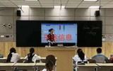 深途第六代智慧黑板支持所有多媒体教室云端集控管理