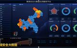 校园数据可视化平台