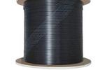 汉维(HANWEI) 工程室外光纤线4芯6芯8芯12芯24芯48芯单多模凯装架空 管道地埋光缆