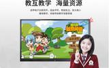 深圳蓝光数芯65寸 LG-SJ650B 教学一体机-会议一体机-触控一体机