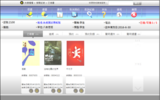 IDSmart+圖書館自動化管理系統+InterREAD+中小學云端管理