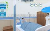 護理臨床思維測評軟件