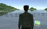 野外采药实践教学虚拟仿真软件