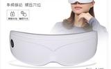 廠家直銷眼睛按摩儀 電動磁性眼部按摩器 新款護眼儀禮品現貨