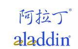 阿拉丁试剂华中区域代理-上海效胜科研试剂耗材批发