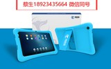 七彩虹COLORFLY 10.1英寸學生平板&教管易系統ROM級管控平臺