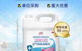 百适高精度次氯酸消毒液空气物表实验器材卫生消毒5L大桶装