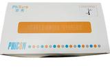 25-羟基维生素D 检测试剂盒(荧光免疫层析法)