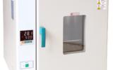 热空气消毒箱(干热消毒箱) KSRX-110