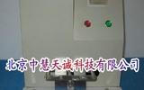 摩擦試驗機 型號:SKL-01