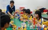 台湾智高玩教具
