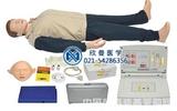 高級全自動電腦心肺復蘇模擬人CPR480
