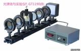 便携式光弹效应仪生产,便携式光弹效应器厂家