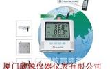 GSM遠程短信溫濕度報警記錄儀S520-TH-GSM