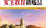 中小學課外書籍批發|幼兒圖書批發就來北京天道恒遠