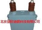 高压并联电力电容器
