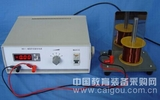 便携式磁悬浮实验仪生产,便携式磁悬浮实验仪厂家