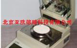 卤素快速水分测定仪/卤素水分测定仪/卤素水分仪