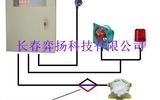在線式可燃氣體泄漏報警器HFTCY-Ex