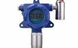 催化燃烧原理固定式可燃气体监测仪