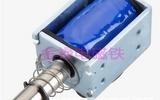 水泥包装机牵引电磁铁小型牵引电磁铁生产销售