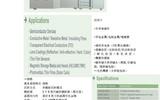 韩国INFOVION真空磁控蒸镀溅射系统