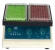 MH-2微型振荡器 实验室微孔板细胞培养板微量震荡器