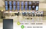 42寸數字標牌   信息發布機   液晶數字標牌