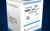 胱抑素C測定試劑盒