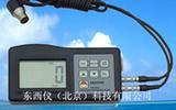 超声测厚仪  产品货号: wi111776 产    地: 国产
