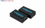 北京HDMI雙絞線傳輸器60米