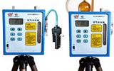 防爆大气采样器  产品货号: wi112882