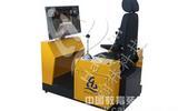 工程機械技能培訓仿真教學設備