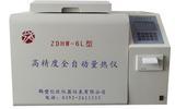 煤炭指標化驗分析儀器ZDHW-6L快速高效分析煤發熱量量熱儀