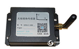 Wuxiiot 無線傾角傳感器