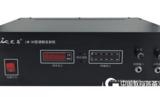 龍馬30w校園調頻電臺