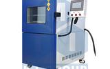 MSK-T906-H80L 恒温恒湿试验机