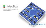 ideaBox传感器智能编程教学套件,创新、创意、创客空间、STEM、STEAM、教学、实践、人工智能、物联网、工程认知一体化编程套件