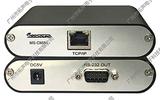 供應TOOSOUND/拓聲 MS-CMINI 微型中控主機