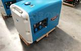 小尺寸10KW静音柴油发电机